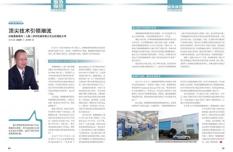 The Decofast year of Santex Rimar Shanghai Jack Zhao, General Managerof Santex…