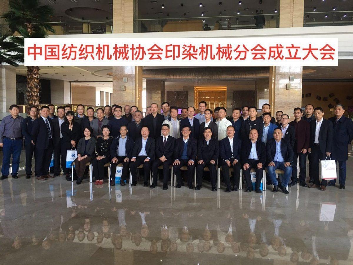 Santex Rimar Shanghai Executive Chairman